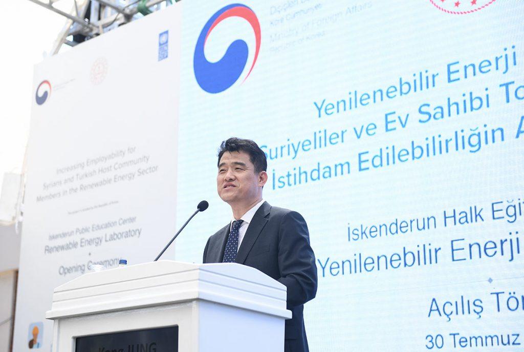 Kore Cumhuriyeti Büyükelçiliği Elçi Müsteşarı Kang Jung